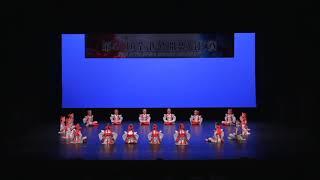 Publication Date: 2019-10-01   Video Title: 聖公會牧愛小學舞蹈組 第47屆全港公開舞蹈比賽2019