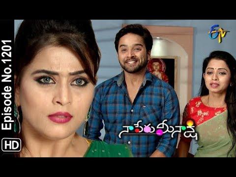 Naa Peru Meenakshi | 7th  February 2019 | Full Episode No 1201 | ETV Telugu