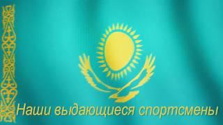 Жаслан Жантасов Динамо Акмолинской области