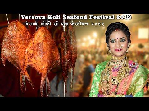 Versova Koli Sea Food Festival 2019  | India's Biggest Koli Seafood Festival 2019 in Versova, Mumbai