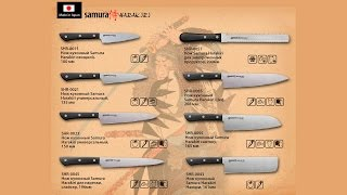 Обзор японских кухонных ножей Samura Harakiri