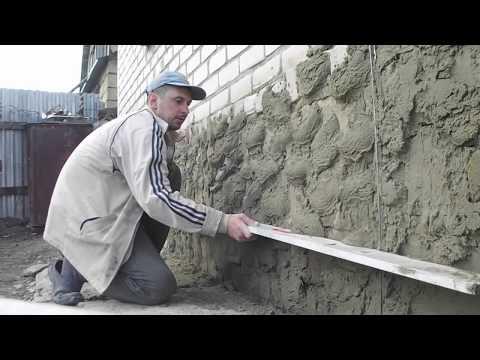 Как штукатурить фундамент дома по маякам