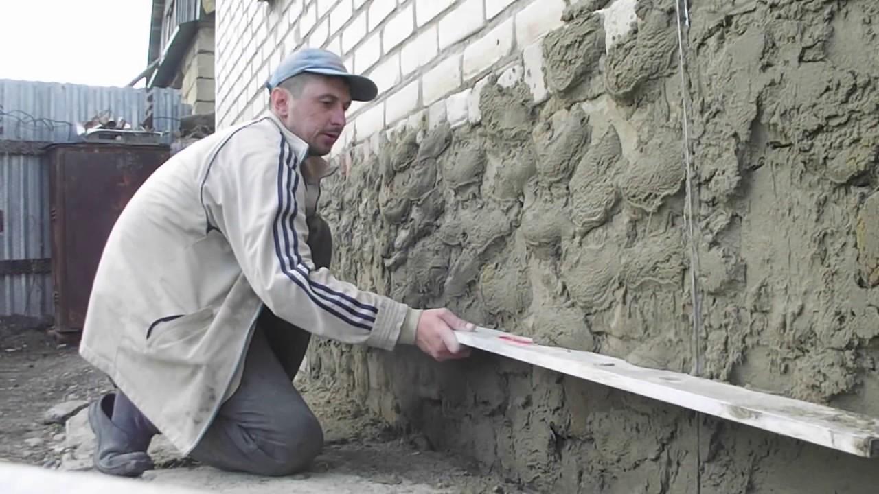 Как штукатурить фундамент цементным раствором полное застывание цементного раствора