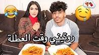 Noor Stars Youtube