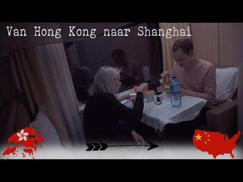 20 UUR IN DE TREIN!? | Z100 van Hong Kong naar Shanghai | Kijk ons Leven
