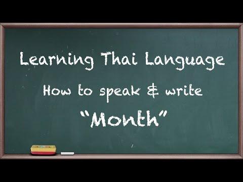 Learning Thai Language How to speak & write Thai Month แบบฝึกหัดภาษาไทยสำหรับชาวต่างชาติ หมวด เดือน