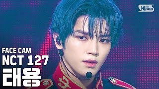 Download lagu [페이스캠4K] NCT127 태용 'Punch' (NCT127 TAEYONG FaceCam)│@SBS Inkigayo_2020.5.31