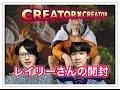 ワンピース CREATOR×CREATORレイリーの開封 クオリティー高くて感動!