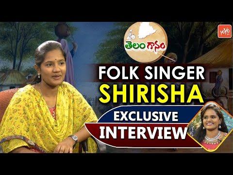 Telangana Folk Singer Shirisha Exclusive Interview | Latest Telangana Folk Songs | YOYO TV Channel