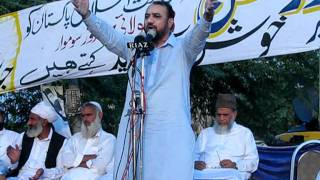 hot speech by jamaat e islami leader