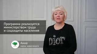 """""""Здоровое Ставрополье"""" помогает тем, кто решил избавиться от пристрастия к наркотикам и алкоголю"""