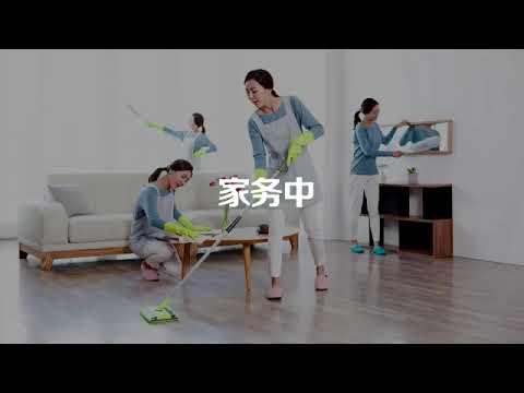 KakaoTalk Video 20170801 1707 54 440남영주토르말