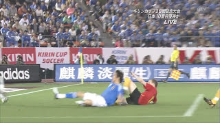 Japan 4 Belgium 0 Kirin Cup 2009