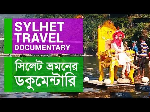 Sylhet Travel Documentary | Sylhet Beautiful Place | Sylhet Division