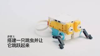 SEMIA | LEGO Education SPIKE Prime (Simplified Chinese)/樂高教育SPIKE科創套裝(簡體字幕)