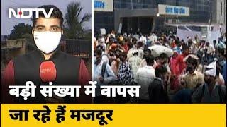 Desh Pradesh: Lockdown की आशंका से Mumbai से एक बार फिर होने लगा पलायन