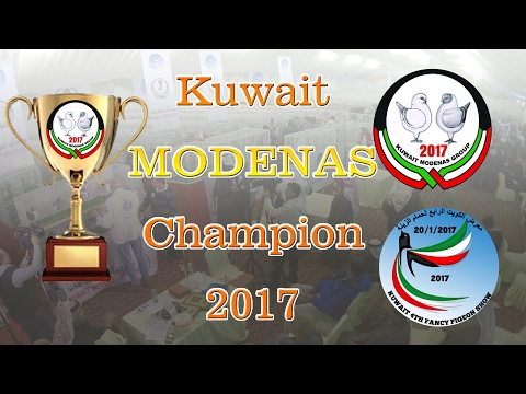 Kuwait Modena group show 2017