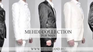 Экстрасенс Мехди. Мужские необычные и эксклюзивные костюмы MEV от Мехди