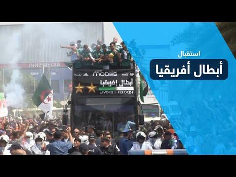 لحظة وصول أبطال أفريقيا إلى الجزائر  - نشر قبل 21 ساعة
