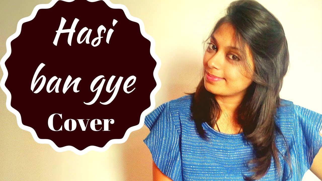 Cover By Juhi Sinha