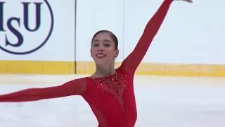 Анастасия Архипова Украина | ISU Гран При (юниоры) 2018 Каунас | Короткая программа (девушки)