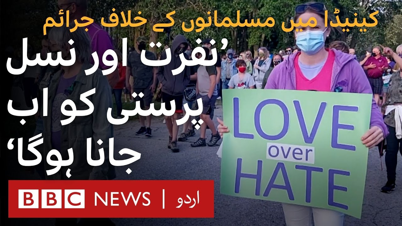 Hate crimes against Muslims in Canada: 'This is where your family belongs' - BBC URDU