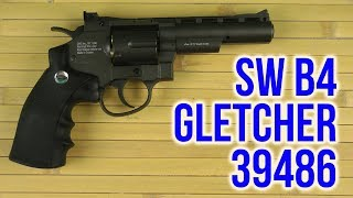 Распаковка Gletcher SW B4 39486