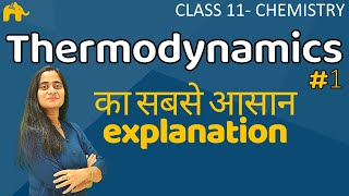 Thermodynamics Chemistry Class 11 | Chapter 6