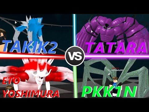 El Legendario Battle Royale Takik2 Vs Tatara Vs Eto Vs Pkk1n Roblox Ro Ghoul - playing a new tokyo ghoul game in roblox roblox ro ghoul