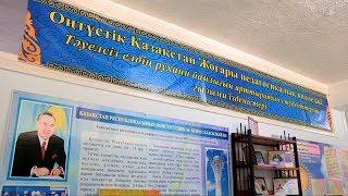 В ЮКВПК студенты представили научные работы на конференции ''Молодежь и наука''
