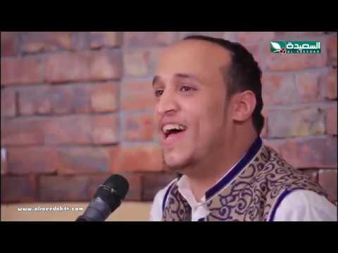 ساعة سعيدة ( فيب ريشن 2018) - الحلقة الثانية 02