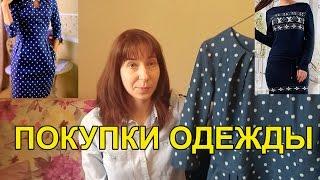 Покупка платьев в интернет-магазине bewoman shop отзывы | Платья с примеркой