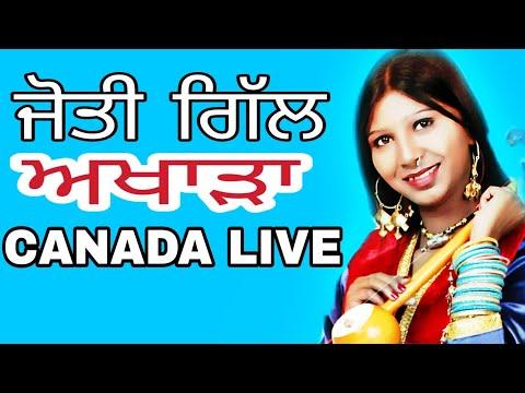 Jyoti Gill Canada Live 2018-Enjoy Record...