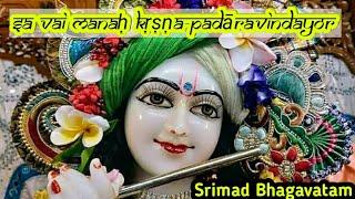 sa vai manaḥ kṛṣṇa-padāravindayor - King Ambarīṣa