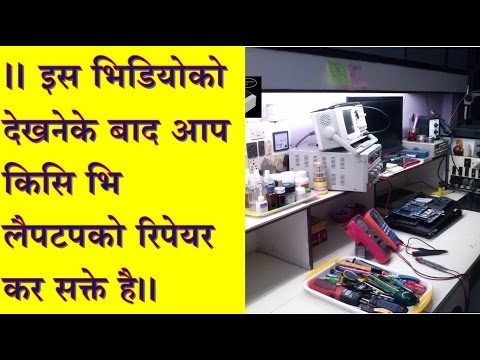 How To Replace Different Parts In A Laptop|| Laptop Parts Replacement And Repairing In Hindi||