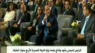 الرئيس المصري: راعينا ظروف الناس في زيادة أسعار المترو (فيديو)