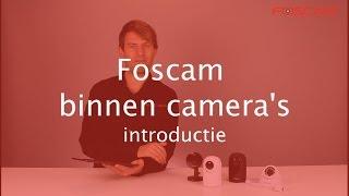 Foscam binnen camera's introductie