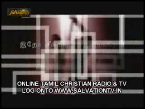 tamil-christian-songs---www.salvationtv.in-ayathama