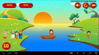 river crossinng hindi paheli logic 1,2,3 answer