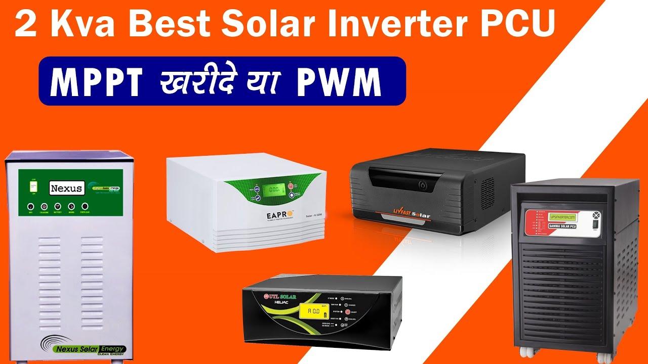 2 Kva Solar Inverter price in India | Best solar Inverter For Home