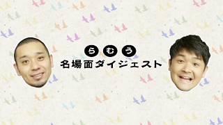テレビ埼玉で放送中の「いろはに千鳥」最新DVD3巻が5/15(水)同時発売決定! thumbnail
