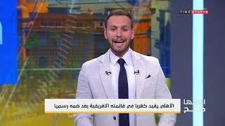 الأهلي يقيد كهربا في قائمته الافريقية بعد ضمه رسميا - العبها صح