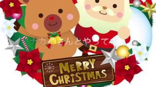 12月度のあそびうた「ジングルベルかぞえうた」クリスマスのリトミック...