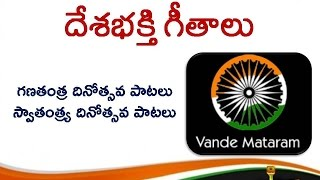 Charitalonisaramide Telugu Patriotic song about greatness of INDIA Superb Song