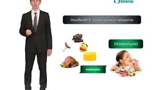 постер к видео Как похудеть. Довольный аппетит. Я худею с психотерапевтом. Похудение без диет. 3 мин. №3