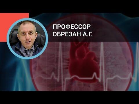 Профессор Обрезан А.Г.: Хроническая сердечная недостаточность