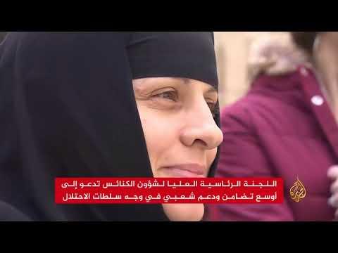 كنيسة القيامة تغلق أبوابها اعتراضا على سلطات الاحتلال  - نشر قبل 2 ساعة