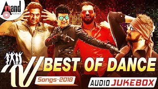 very-best-of-dance-songs-2018-kannada-new-jukebox-2018-anand