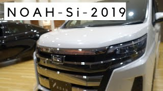 Toyota Noah Si 2019