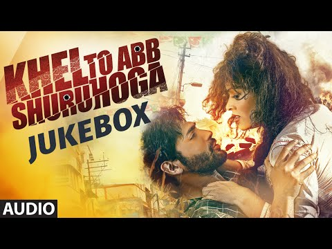 Khel To Abb Shuru Hoga Full Songs (AUDIO JUKEBOX) | Ruslaan Mumtaz, Devshi Khanduri | T-Series